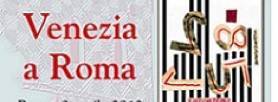 conferenze Venezia a Roma